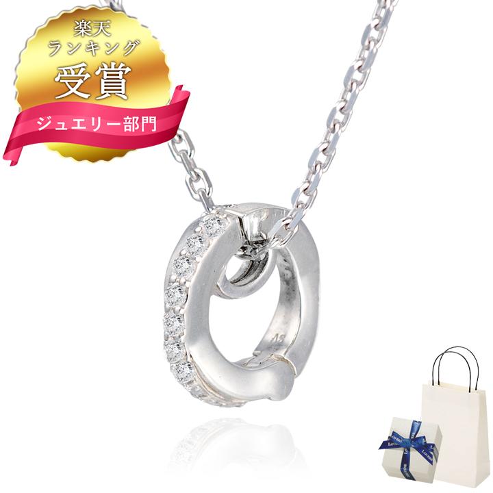 リングホルダー ネックレス ペンダント 指輪 をネックレスにする LOVERS SCENE ラバーズシーン ペアネックレス リングホルダー レディース LSP0105CZ-45 シンプル 人気 ギフト 誕生日 女性 彼女 プレゼント 誕生日プレゼント 普段使い