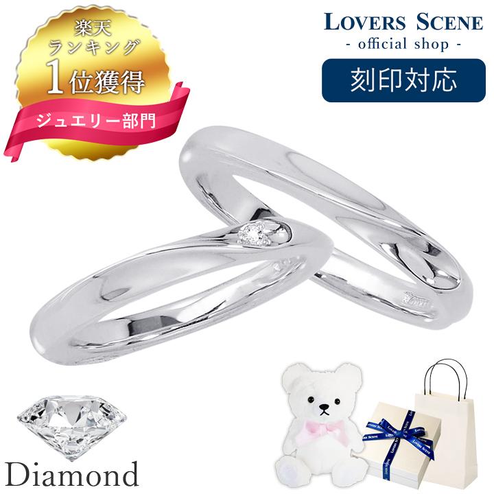 【刻印対応】【ペア販売】LOVERS SCENE ラバーズシーン シルバーペアリング【LSR0098DLRM-MRM】【シルバーリング ペアリング 指輪 ハート ダイヤモンド ロジウム プレゼント リング 刻印 シルバー ジュエリー ギフト 父の日 かわいい】ホワイトデー お返し