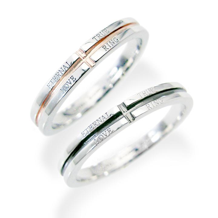 【送料無料&刻印対応】【ペア】LOVERS SCENE ラバーズシーン シルバーペアリング LSR0101PKRM-BKRM シルバーリング ペアリング 指輪 クロス ピンクゴールド ロジウム プレゼント リング シルバー アクセサリー ジュエリー レディース 普段使い