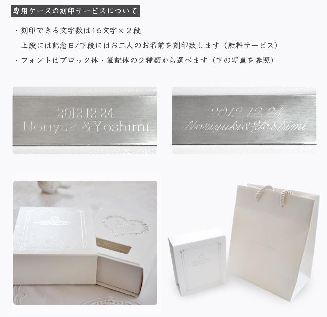 【刻印無料】【納期約4週間】Tenshi no Tamago 天使の卵 Angel Wedding 18金 マリッジリング ハート 結婚指輪 レディース メンズ ペア ペアリング 18金 k18 K18 ダイヤモンド 誕生石12色 AW2351K18WG