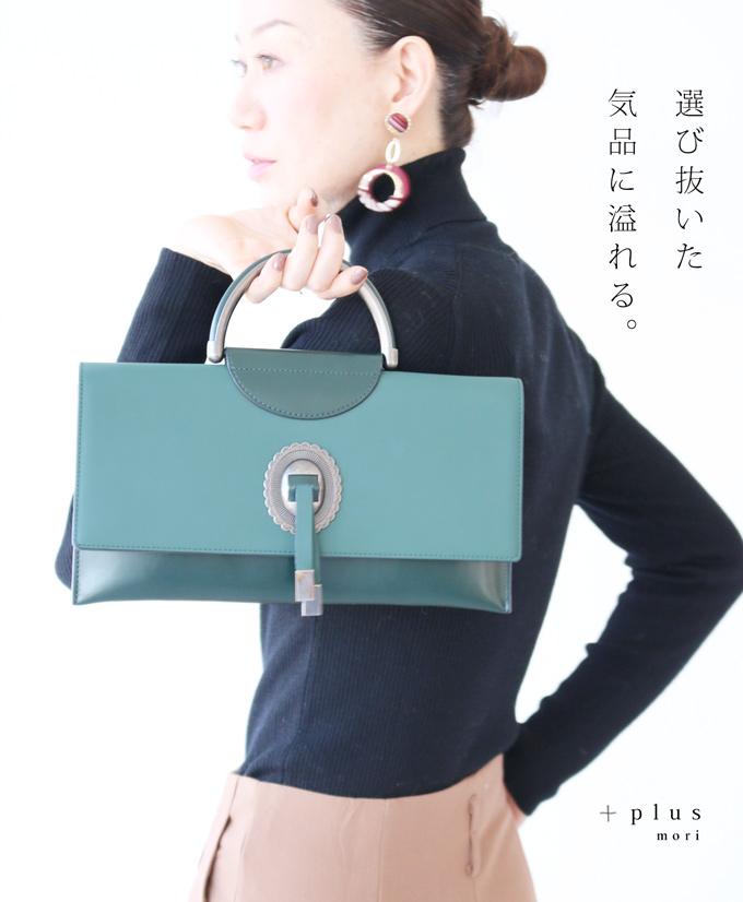 【再入荷♪♪11月16日20時より】「Vieo」選び抜いた気品に溢れる。バッグ