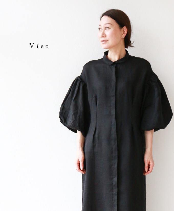 「Vieo」しなやかに優しさを羽織3月20日22時販売新作