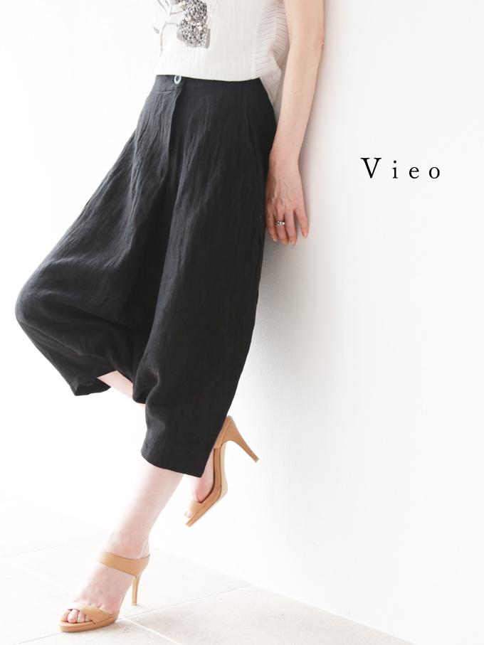 ▼▼「Vieo」美しいシルエット楽しむパンツ4月10日22時販売新作