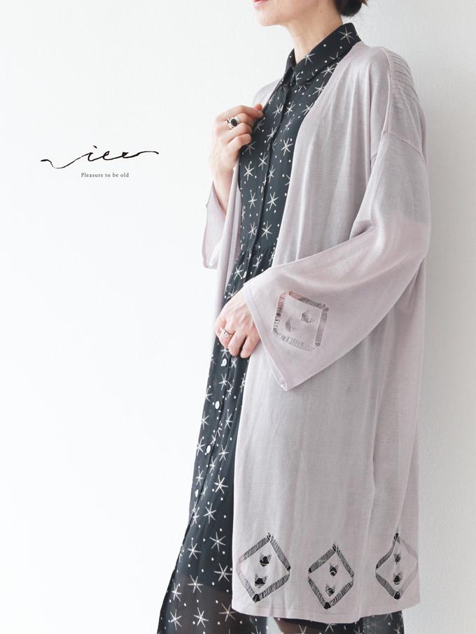 【再入荷♪♪4月30日20時より】「Vieo」女性らしさで着こなす羽織りワンピース ゆったり レディース Vieo ヴィオ きれいめ シンプル 大人:Vieo