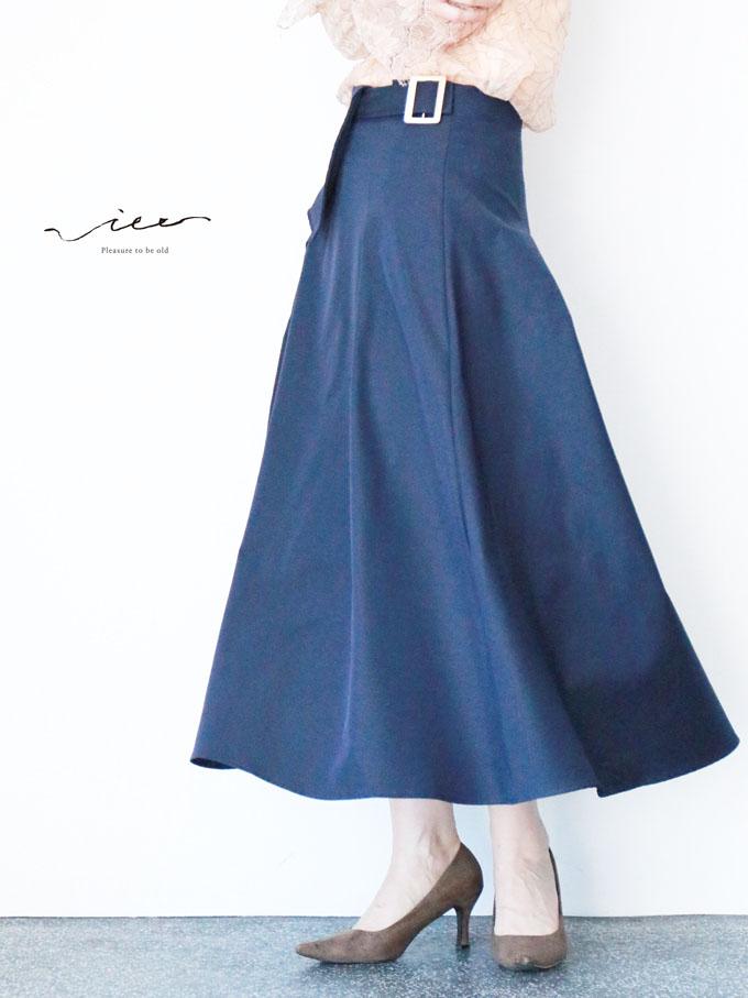 定価 40代 50代 60代 再入荷 4月4日20時より Vieo 付与 シルエット美のネイビースカート