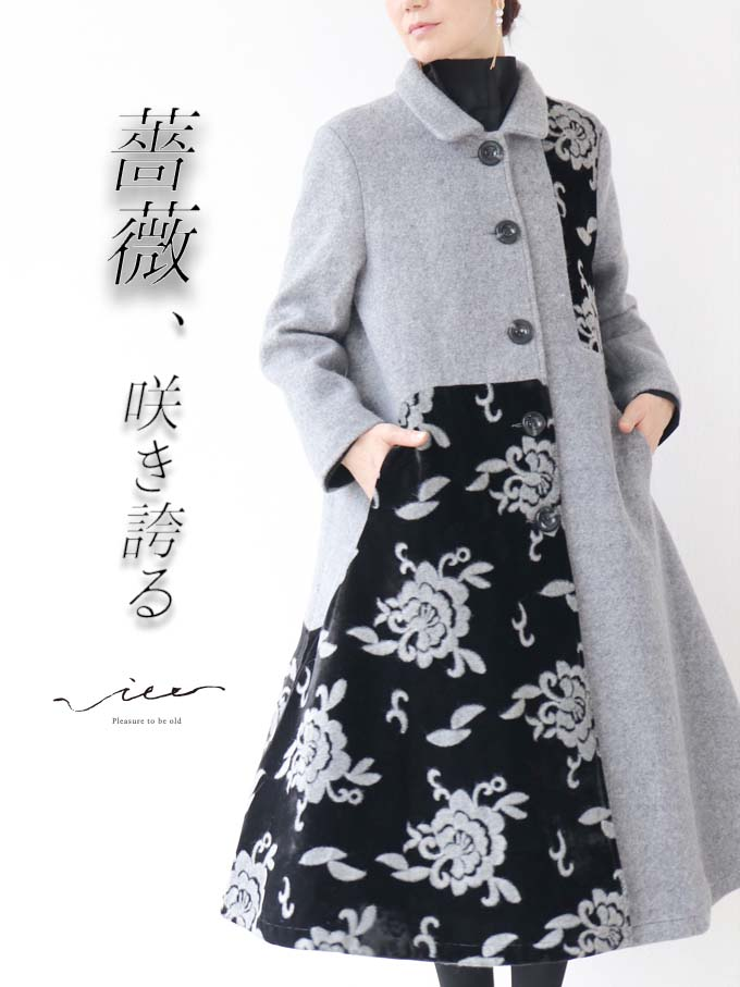 【再入荷♪♪2月7日22時より】「Vieo」薔薇、咲き誇るコート