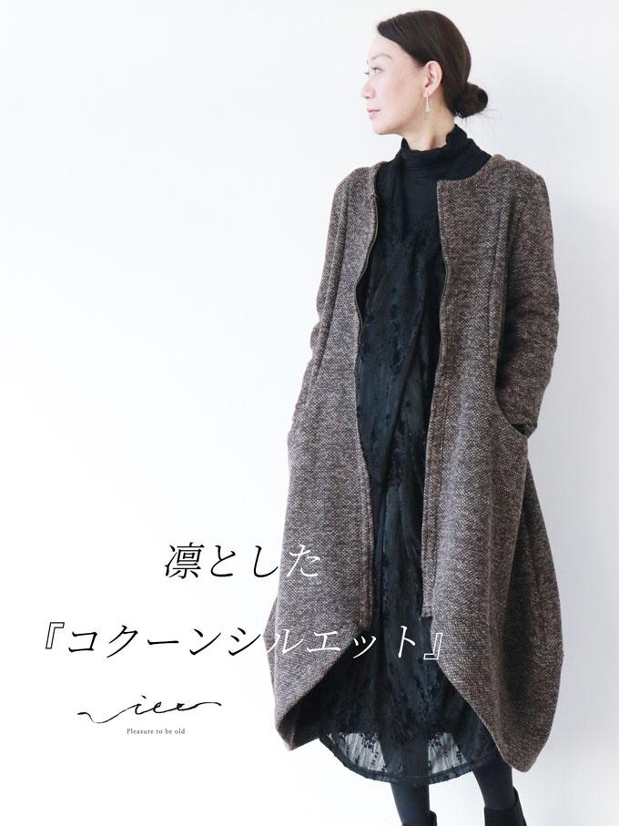 【再入荷♪1月24日22時より】「Vieo」凛としたコクーンシルエット羽織