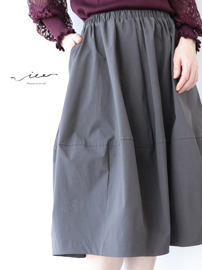 【再入荷♪♪3月16日22時より】「Vieo」甘くカッコよくスカート