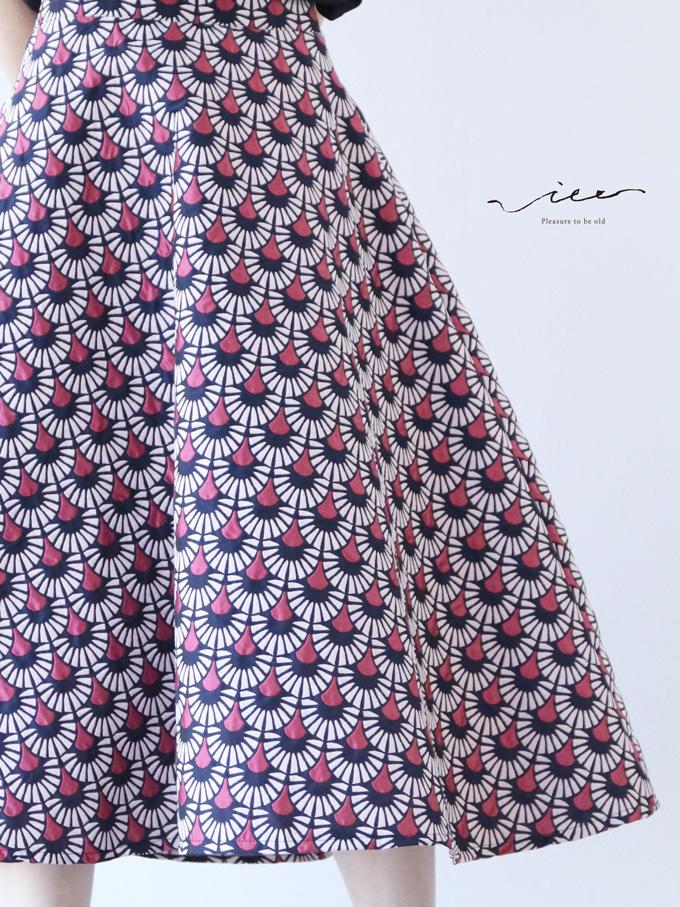 【再入荷♪♪7月20日20時より】「Vieo」色を一新するスカート