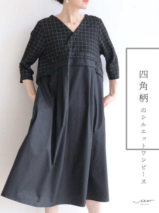 「Vieo」四角柄のシルエットワンピース4月5日22時販売新作