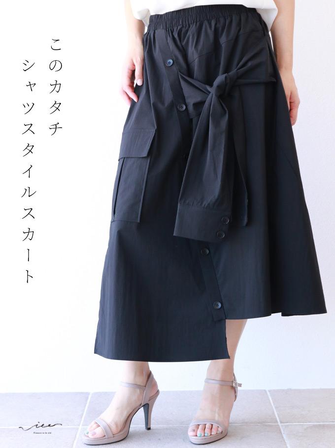 【再入荷♪♪8月17日20時より】「Vieo」このカタチシャツスタイルスカートレディース Vieo ヴィオ きれいめ シンプル 大人 上品 変形
