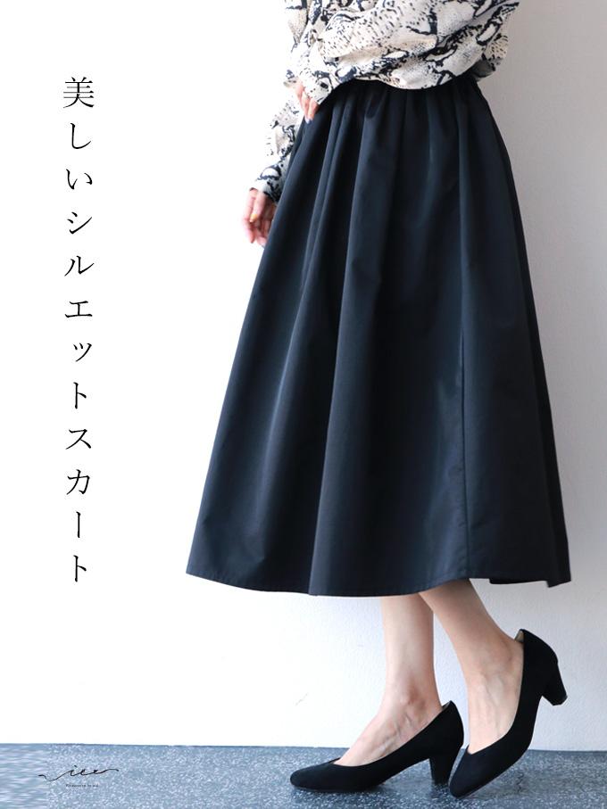 【再入荷♪♪5月2日20時より】「Vieo」美しいシルエットスカート