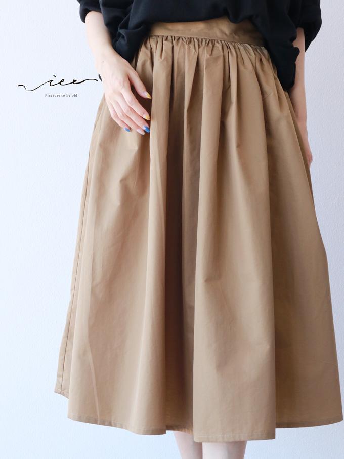 【再入荷♪♪11月16日20時より】(ベージュ)「Vieo」美しいシルエットスカート