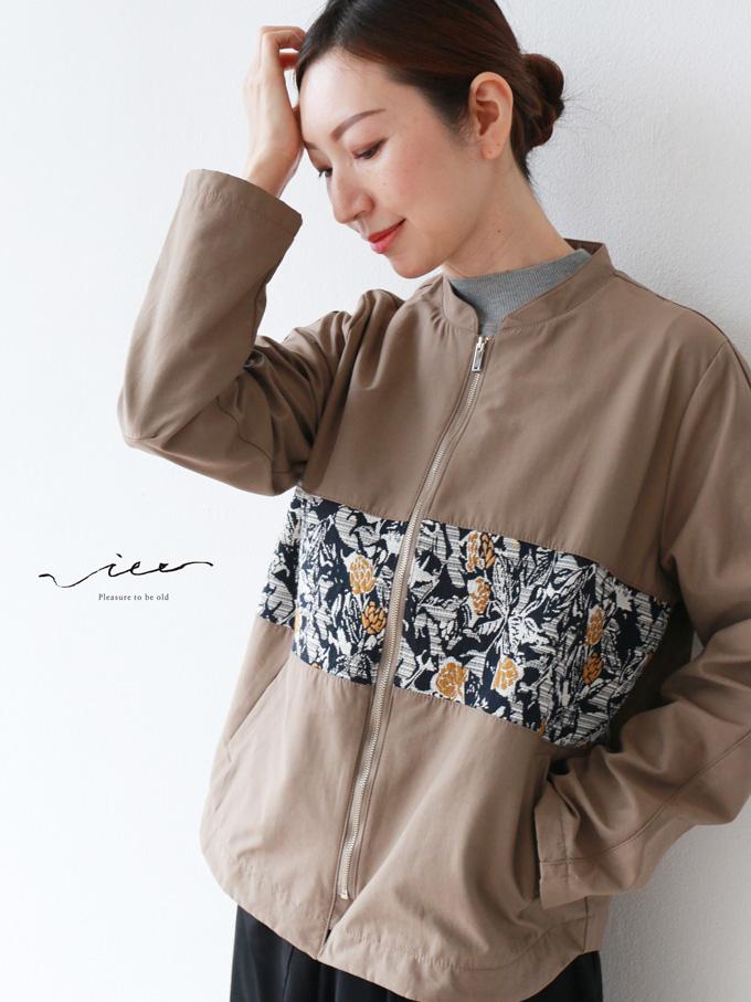 【再入荷♪♪4月11日20時より】「Vieo」☆刺繍で創るミリタリージャケットゆったり レディース Vieo ヴィオ きれいめ シンプル 大人 上品