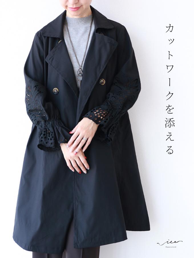 【再入荷♪♪2月11日20時より】(ブラック)「Vieo」カットワークを添えるトレンチコートゆったり レディース Vieo ヴィオ きれいめ シンプル 大人 上品 黒 トレンチ コート