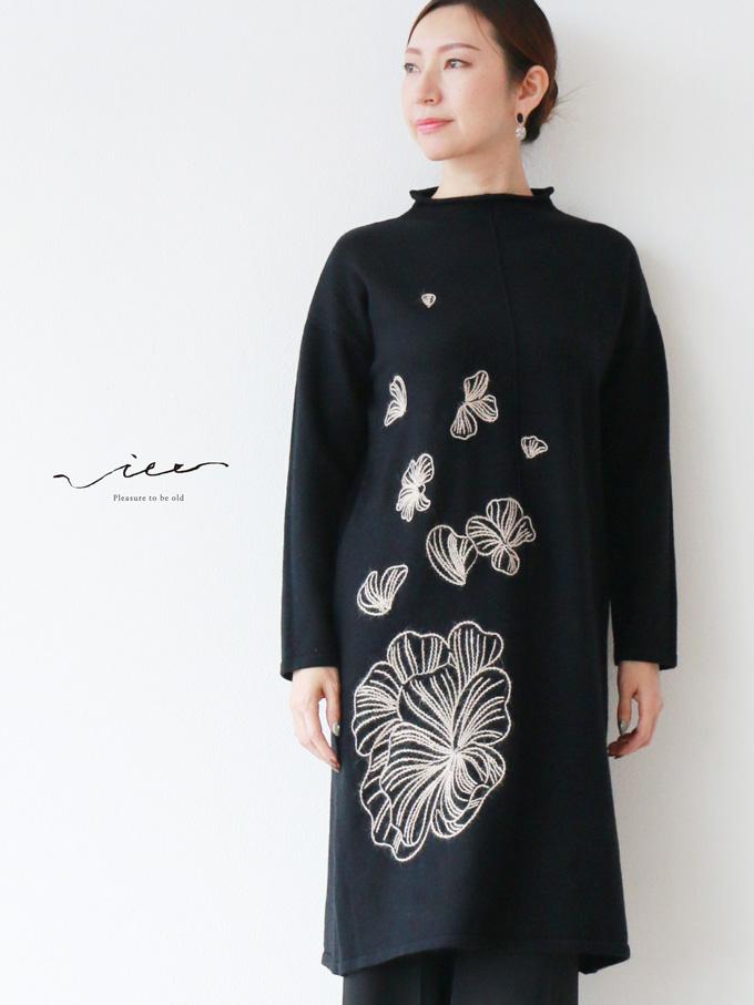 【再入荷♪♪12月24日20時より】(ブラック)「Vieo」舞い落ちる花刺繍チュニックゆったり レディース Vieo ヴィオ きれいめ シンプル 大人 上品