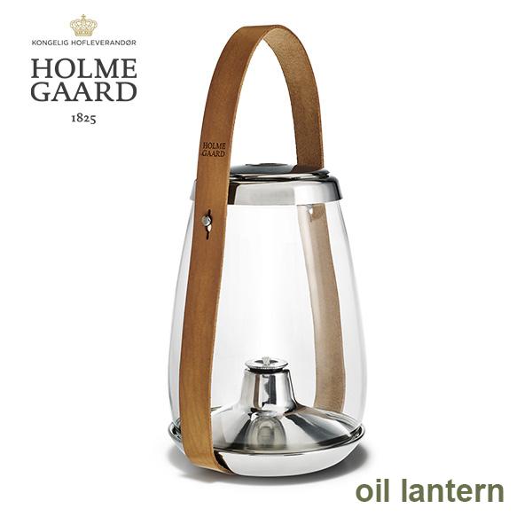 ホルムガード オイル ランタン H32.5cm ハリケーンランタン HOLMEGAARD Design with Light 4343541 アンティーク ランプ おしゃれ 北欧 ガラス 革 パラフィン