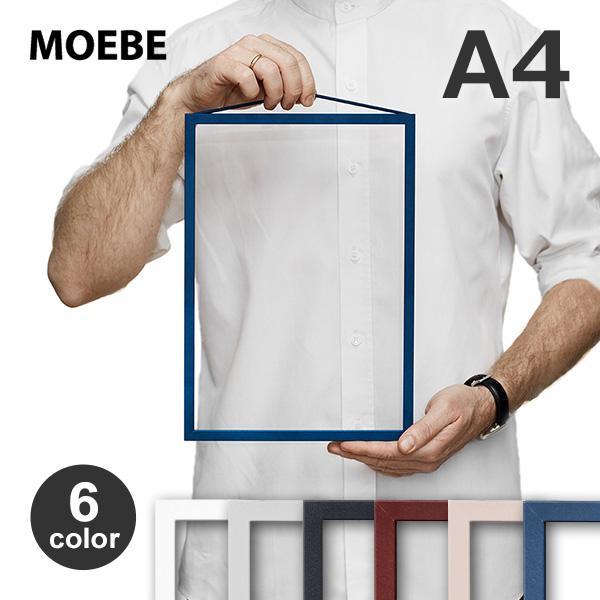 合計3 980円以上で送料無料 ついに入荷 一部地域除く 額縁 A4 フレーム MOEBE ムーベ 透明 縦横両用 壁掛け サイズ 32×23cm 透過 アクリル板 北欧 ブランド シンプル 期間限定で特別価格 インテリア 吊るす 写真立て オーク デンマーク 額 アルミ おしゃれ モダン アンティーク カラー ポスターフレーム ポスター
