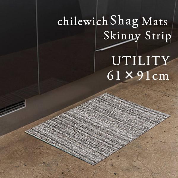 チルウィッチ ユーティリティマット 61×91cm スキニ― ストライプ バーチ シャグマット chilewich utilitymat skinny stripe 200133-001 フロア 玄関 マット