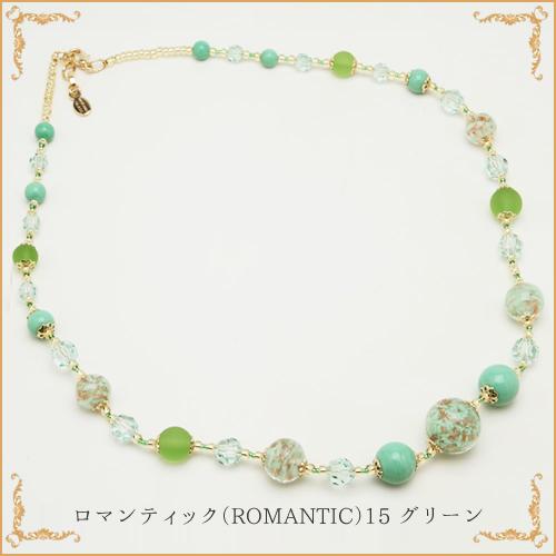 ベネチアンガラス ネックレス ロマンティック 15 ROMANTIC-15 グリーン