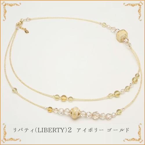 ベネチアンガラス ネックレス リバティ2 LIBERTY-2 アイボリー ゴールド
