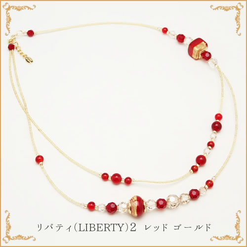 ベネチアンガラス ネックレス リバティ2 LIBERTY-2 レッド ゴールド