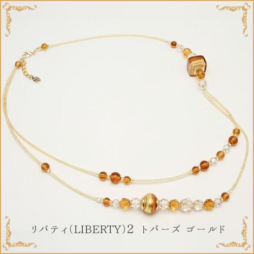 ベネチアンガラス ネックレス リバティ2 LIBERTY-2 トパーズ ゴールド