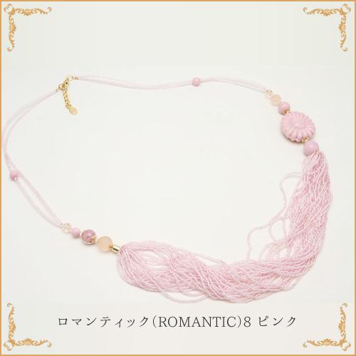 ベネチアンガラス ネックレス ロマンティック 8 ROMANTIC-8 ピンク