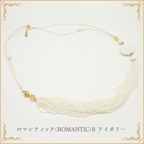 ベネチアンガラス ネックレス ロマンティック 8 ROMANTIC-8 アイボリー