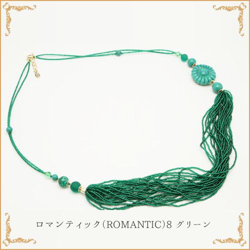 ベネチアンガラス ネックレス ロマンティック 8 ROMANTIC-8 グリーン