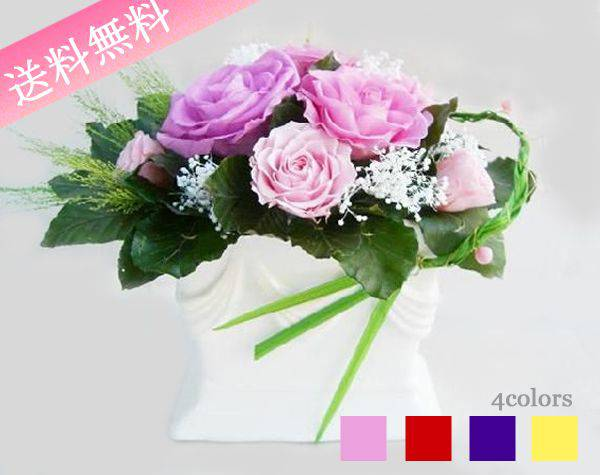 豪華!花風水とパワーストーンのダブルパワー 4色から選べるバラのプリザーブドフラワー[PW]