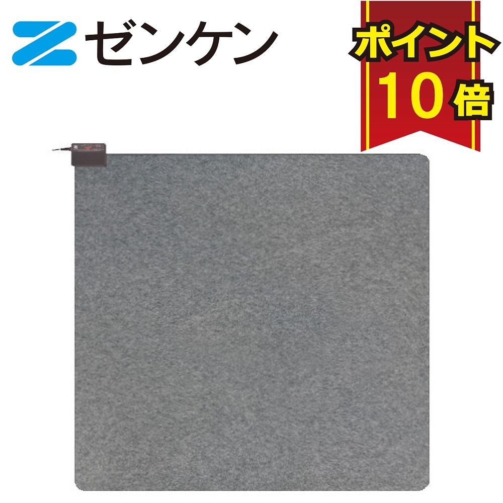 ゼンケン 2畳用 ホットカーペット 本体のみ 電磁波99%カット 電気カーペット 電気ホットカーペット 暖房器 日本製 送料無料