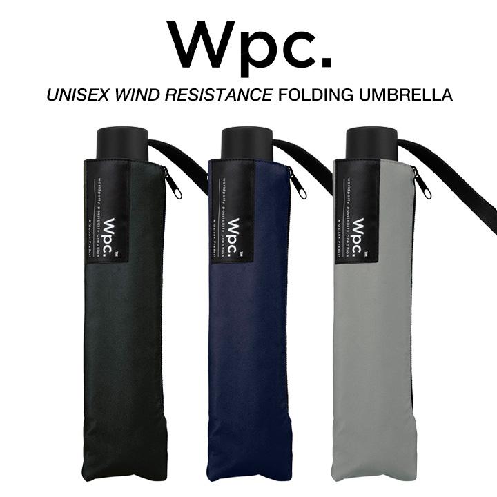 日本 Wpc 強風に強い大きい65cm折りたたみ傘 海外限定 折りたたみ傘 耐風傘 風に強い 大きい65cm傘 Wpc. ワールドパーティー UX003 無地 メンズ傘