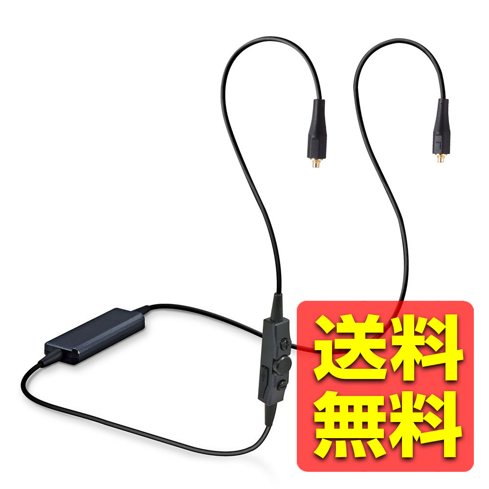 Bluetooth ワイヤレスレシーバー HPC1000 リケーブル MMCX端子 LDAC対応 ブラック ブルートゥース 無線 MMCX対応 (※ヘッドホンは付属していません) LBT-HPC1000RC / ELECOM エレコム 【送料無料】