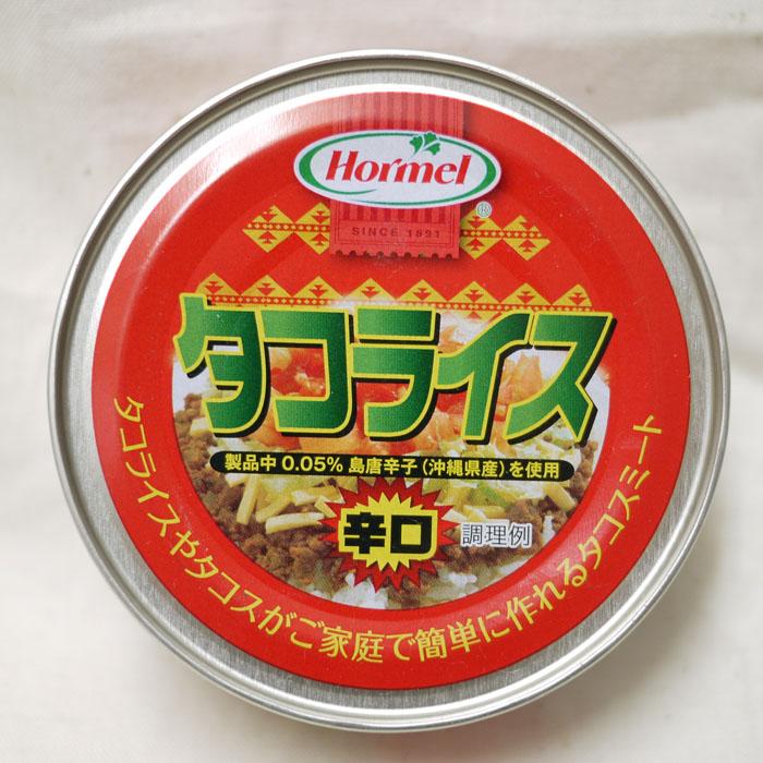 楽天市場】沖縄ホーメル 辛口タコライス缶詰 70g:MOAI