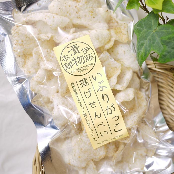 秋田名物 いぶりがっこ パウダーが美味しさの秘訣 伊藤漬物本舗 贈物 50g 新作多数 いぶりがっこ揚げせんべい