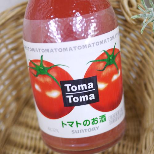 地中海産トマト果汁を使用 トマトマ 500ml メーカー在庫限り品 12度 上質