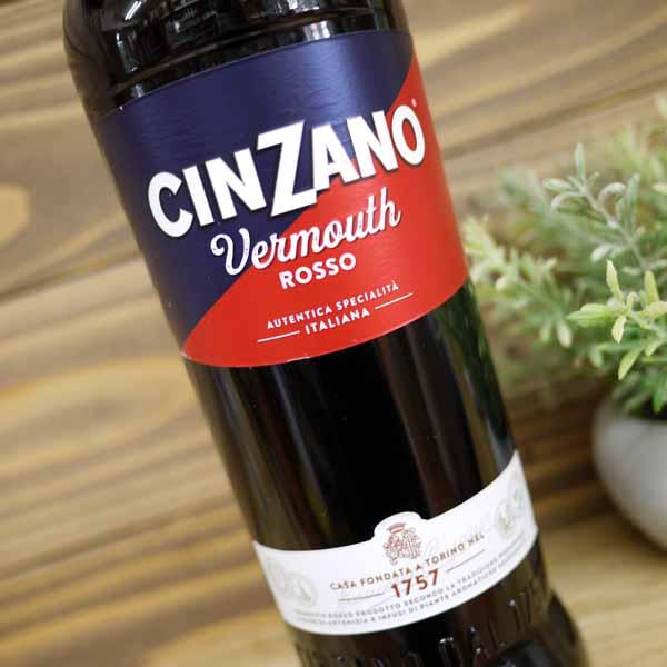 チンザノ ベルモット ロッソ 4年保証 1000ml CINZANO Rosso 驚きの値段で Vermouth