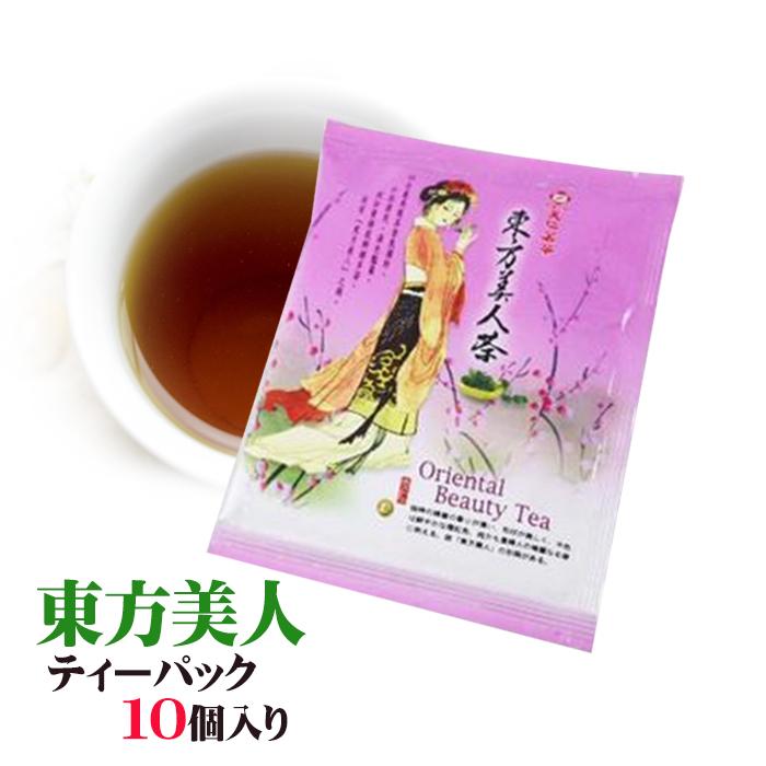 10個セット 高級茶葉 東方美人 登場大人気アイテム ティーバッグ 英国で認められたアジアンティー メール便送料無料 激安通販 台湾 土産 台湾茶 食品 台湾限定 天仁銘茶