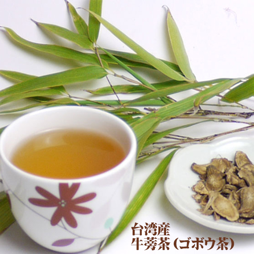 ごぼう茶 ティーバッグ 1050g(3g×350袋) 台湾産 食物繊維 宅配便送料無料