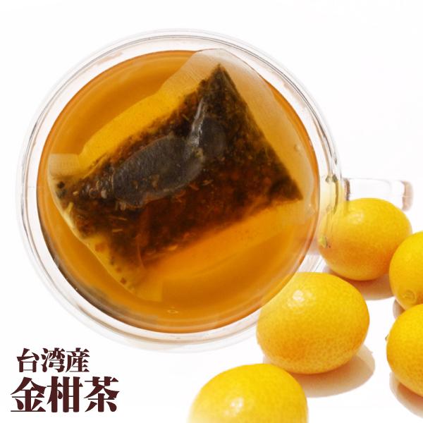台湾産 金柑茶 120個入り 【宅配便送料無料】 金棗茶 台湾 宣蘭 名産 テーパック