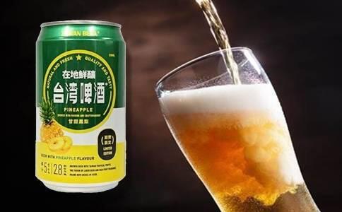 48本 台湾フルーツビール 台湾ビール パイナップル味 (1本330ml) 台湾 お酒 台湾お土産 台湾おみやげ 台湾物産館 台湾名物 台湾雑貨 宅配便送料無料! おうちで台湾 台湾 物産 展