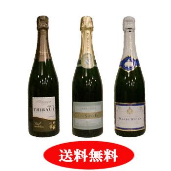 激安シャンパーニュ3本セットシャンパン3本でこの価格は驚くばかり♪【送料無料】【スパークリングワインセット】