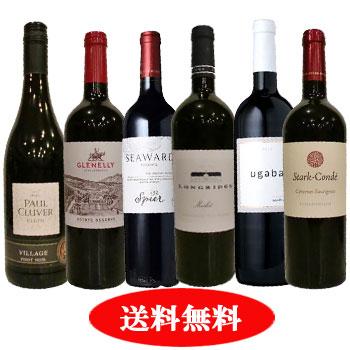 極上の南アフリカワイン 赤だけ6本セット【送料無料】【赤ワインセット】, Truffle Hunter:8d7ce22b --- diadrasis.net
