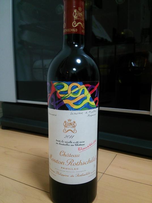 シャトー ムートン・ロートシルト 2011【A.C.ポイヤック】Ch. Mouton Rothschild 2011【A.C. Pauillac】