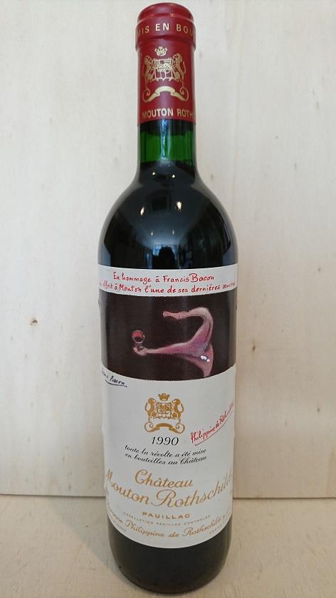 シャトー ムートン・ロートシルト 1990【A.C.ポイヤック】Ch. Mouton Rothschild 1990【A.C. Pauillac】再入荷