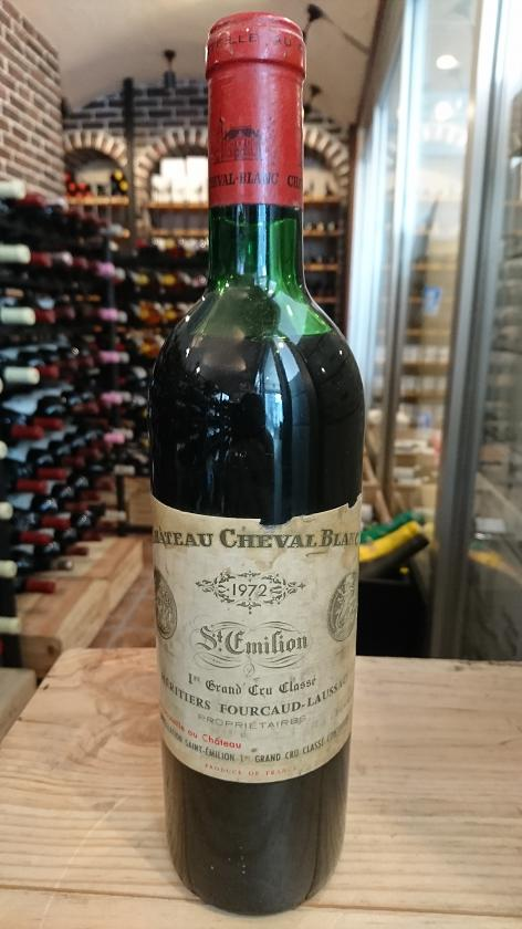 シャトー・シュヴァル・ブラン Emilion】 Blanc 1972【A.C.サンテミリオン】Ch.Cheval 1972【A.C.St.