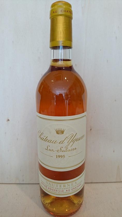 シャトー・ディケム 1995【A.C.ソーテルヌ】Ch.d'Yquem 1995【A.C.Sauternes】新入荷!