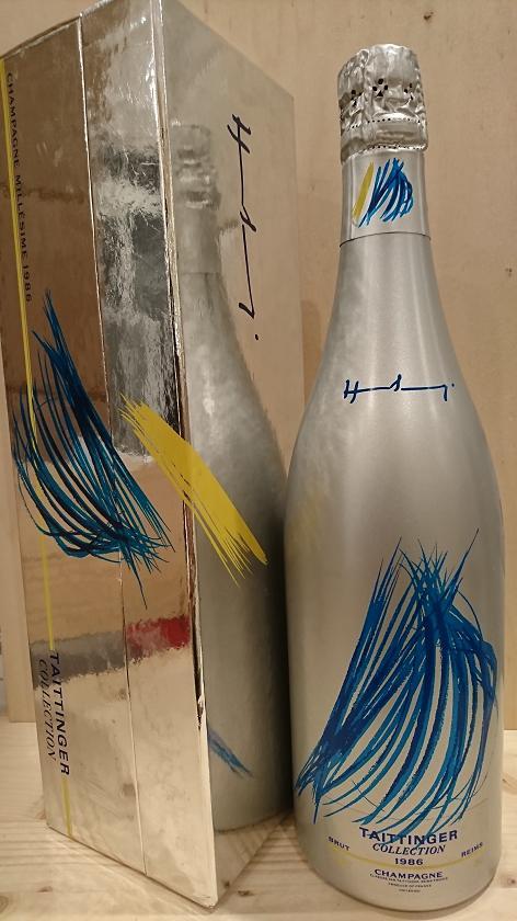アーティスト・コレクション・ハンス・アルトゥング 1986テタンジェArtist Collection Hans Hartung 1986Taittinger