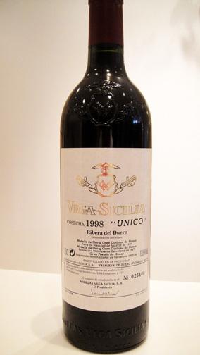 ウニコ 1998ヴェガ・シシリアUnico 1998Vega Sicilia